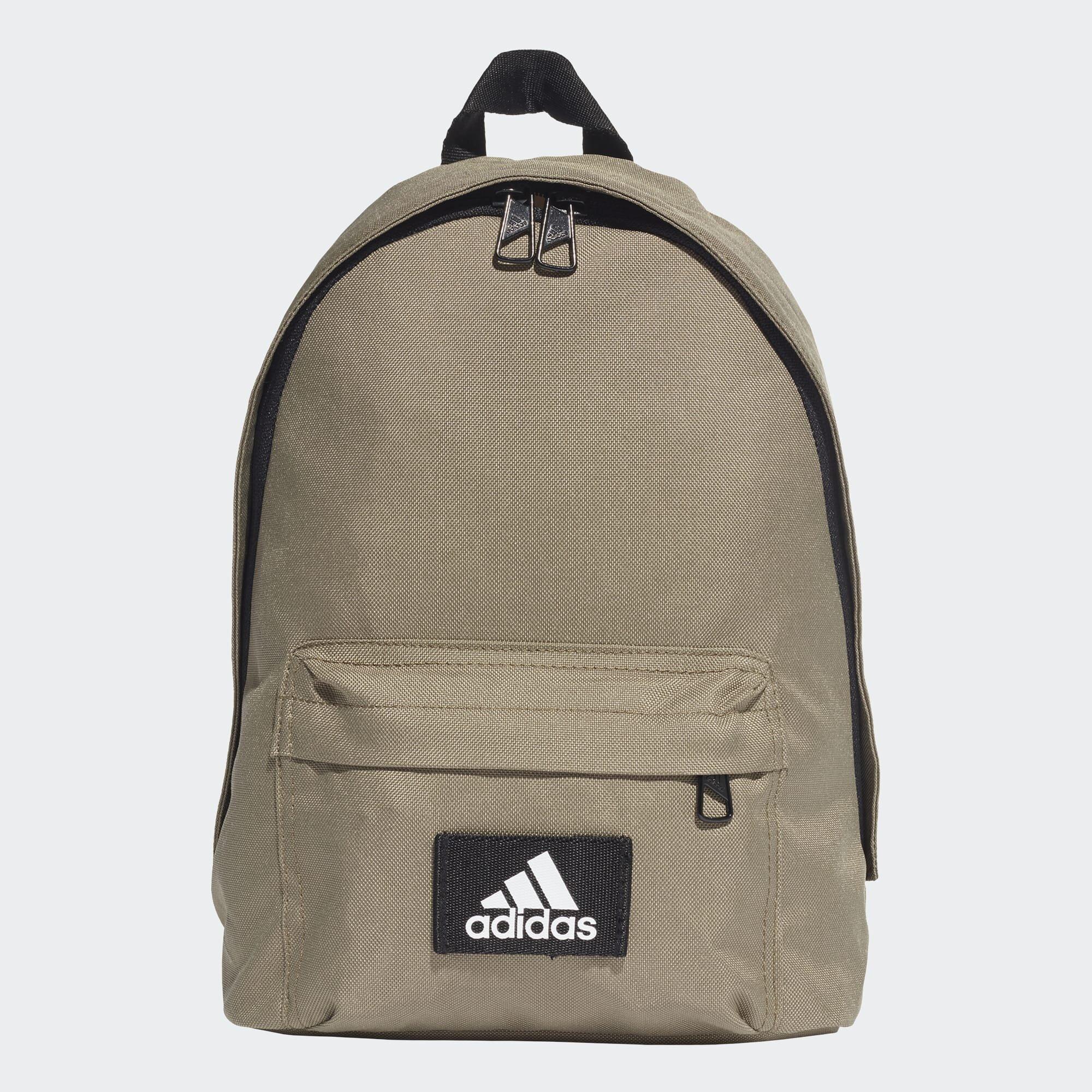 adidas Essential Soccer backpack grey